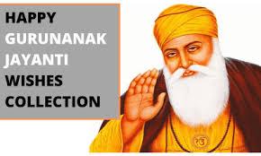 guru nanak jayanti greetings theblogrill