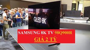 Review Samsung Qled TV 8K 98Q900R 98 inch GIÁ 2 Tỷ - Smart Tivi ...
