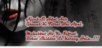 love es and sayings in hindi hd sad