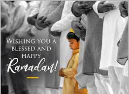ramadan quotes inspirational quotes to help you through fasting