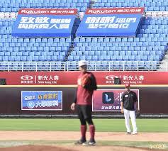 中職》法新社撰文介紹中華職棒「吸引國外觀眾的秘密聯盟」 - 自由體育
