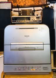 Máy rửa bát, rửa chén nhật bãi Panasonic NP-TS1 cao tần