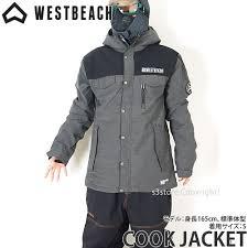 s3 r8 waist beach cook jacket