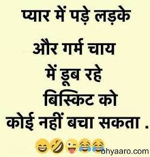 hindi funny jokes image