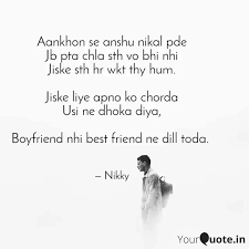 amisha chauhan heartless quotes yourquote