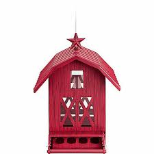 Royal Wing Squirrel Proof Barn Bird Feeder At Tractor Supply Co