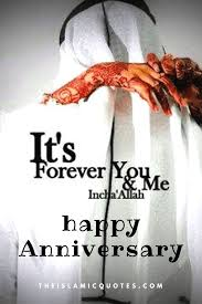 islamic anniversary wishes for couples islamic anniversary quotes