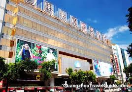 guangzhou baima clothing whole
