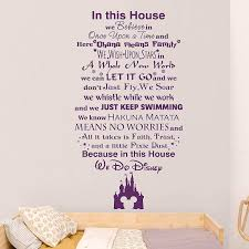 wall decals in this house we do disney wall decal quote lettering