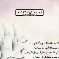 كلام عن رمضان احلي كلام عن شهر رمضان الكريم عبارات