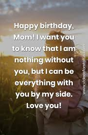 best happy birthday wishes for mother in english messages quotes