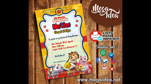 Invitacion Perro Chocolo Para Imprimir Mega Idea