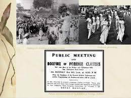 Non-Cooperation Movement and Mahatma Gandhi