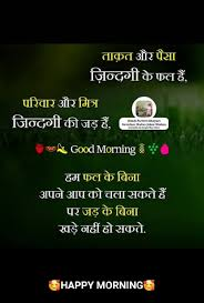 gujarati whatsapp status status by naksh parmar on