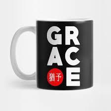 grace ese lettering quotes design gods grace mug teepublic