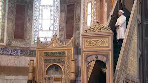 Ayasofya Camii'ndeki kılıçlı hutbe ne anlama geliyor ...