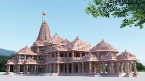 அயோத்தி ராமர் கோவில் அடியில் 2,000 அடி பள்ளத்தில் குறிப்பேடுகள்...  Notebooks in a 2,000 feet deep abyss under the Ayodhya Ram Temple|  Arivudaimai | Latest Tamil News | Online Tamil News | epaper tamil |