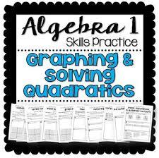 solving quadratics review packet