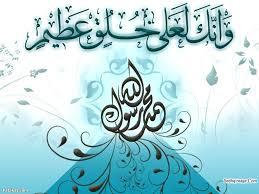 صور اسلامية مؤثرة