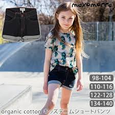 maxomorra organic cotton kids