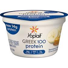 yoplait banana caramel yogurt 5 3 oz