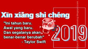 ucapan tahun baru cina dalam kata kata imlek kata
