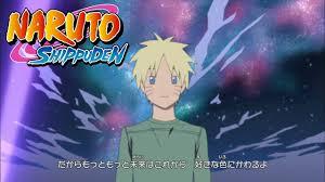 Naruto Shippuden Ending 26 | Yume o Daite ~Hajimari no Kurisoroodo~ (HD) -  YouTube | Naruto shippuden, Naruto, Naruto shuppuden
