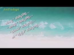 friendship day whatsapp status in kannada 👫👬👭👫👬👫👬