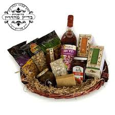 kosher gift baskets international