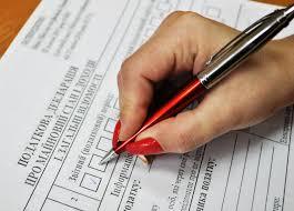 Жителі Луганщини задекларували понад 300 млн грн доходів, отриманих минулого року