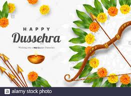 Happy Dussehra banner Stock Vector ...