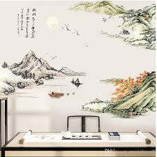 Chinese Style Mountains Water Boat Painting Wall Stickers Home Decor Extra Large Living Room Bedroom Background Wall Decals Art Removable Wall Decals For Living Room Removable Wall Decals Nursery From Magicforwall 10 51