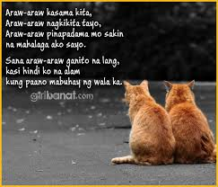 sweet tagalog love quotes and messages girl banat