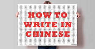 how to write in chinese a beginner s