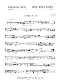 Three Easy Pieces Abel Ehrlich | oboe solo | Scores