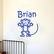 Silly Monkey Personalized Vinyl Decal Wall Decor Art Sticker Kiscus