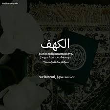 catatan cinta muslimah kahfi reminder hari ini hari jumat hari