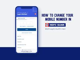 change your mobile number in hdfc bank