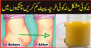 homemade drink to lose weight fast and