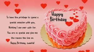 happy birthday wishes images हैप्पी बर्थडे