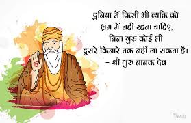 best greeting image the quote for guru purnima