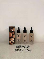 china makeup face foundation makeup