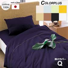 cotton 100 fastener type plain fabric