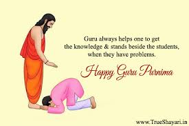 happy guru purnima wishes messages quotes shayari status lines