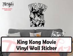 King Kong Movie Logo Movie Custom Wall Vinyl Sticker Ebay
