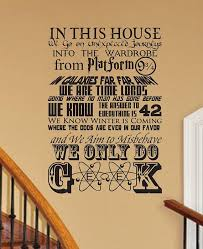 In This House We Do Geek Sml V1 Customizable Wall Decal Etsy In This House We Storybook Nursery Wall Decals