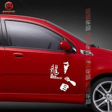 Bruce Lee S Signature Avatar Car Sticker Electric Motor Car Personality Decoration Sticker Car Tail Glass Paste Scratch Sticker