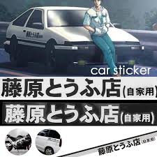 1pcs Car Sticker Jdm Japanese Kanji For Initial D Drift Euro Fast Vinyl Car Sticker Decal Car Styling Buy At The Price Of 1 38 In Aliexpress Com Imall Com
