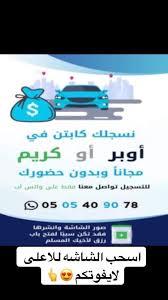 Isdb Photo Story Of Mshn9 Kw الحـيـاة حـلـوة
