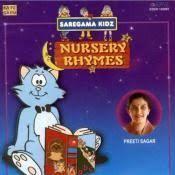 preeti sagar nursery rhymes songs